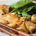 Tasty Honey Glazed Chicken Recipe